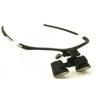 Feather Sight Loupes & Feather Light LED Combo:  #FS1 Sport Frame - Flip-Up (3.0x Magnification)